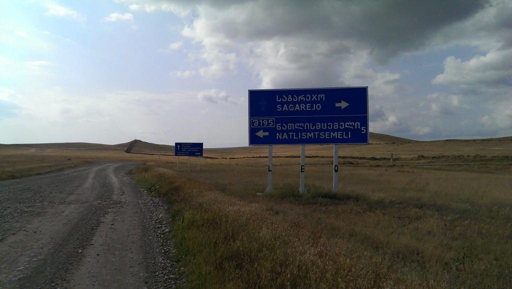 sagarejo - gruzja