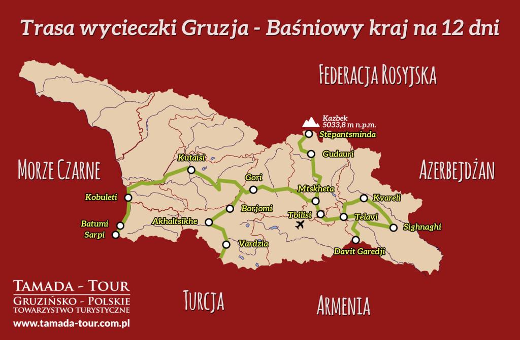 Baśniowy kraj 12 dni, TAMADA