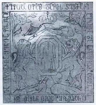 znak heraldyczny rodu Bagrationi
