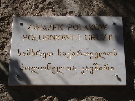 związek polaków południowej gruzji - tablica