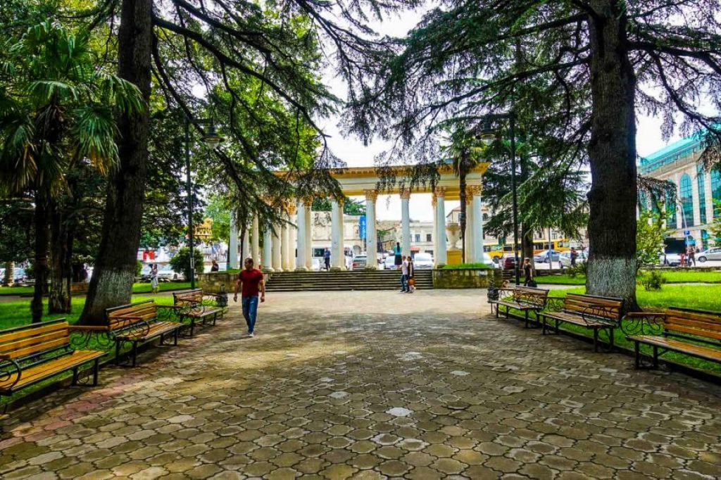 Park w centrum miasta Kutaisi