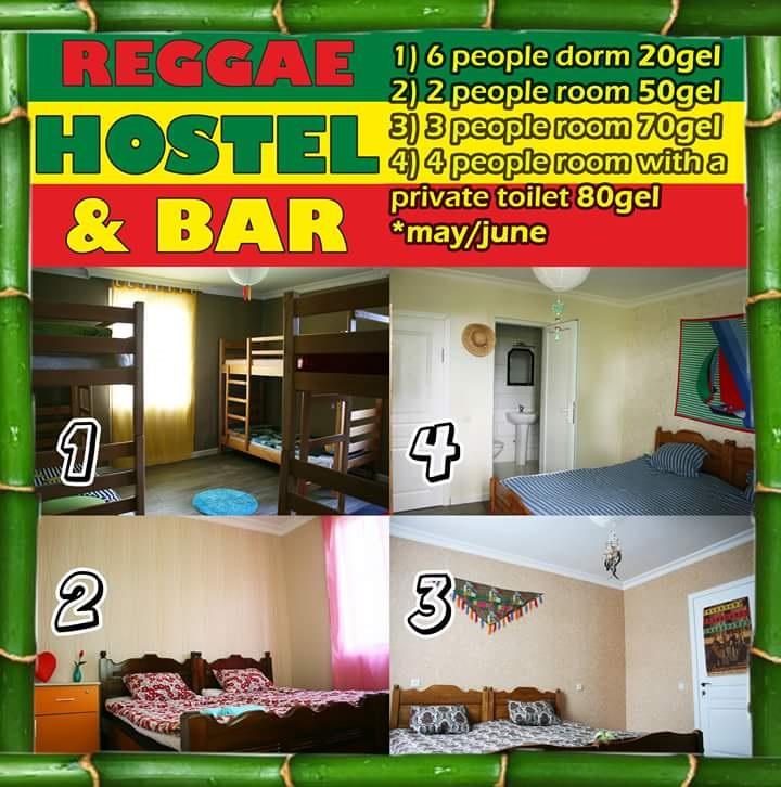 reggae bar w Gonio - pokoje w hostelu
