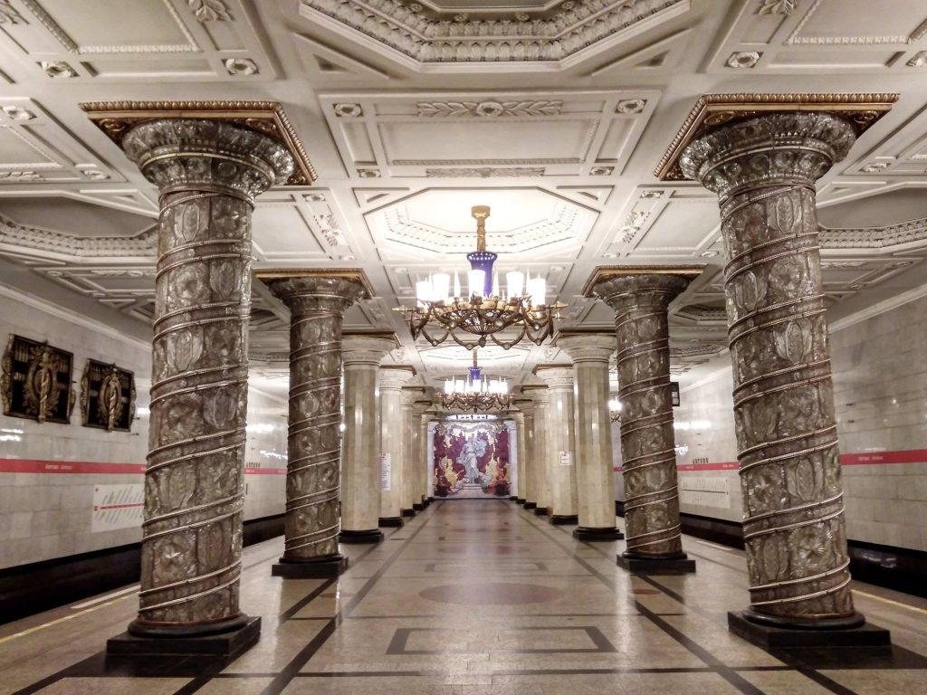 Stacja metra Avtovo