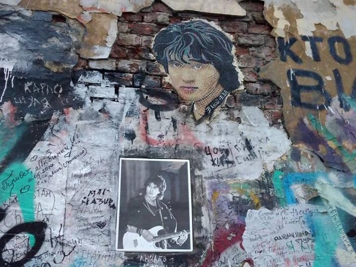 Wiktor Coj - legenda rosyjskiego rocka