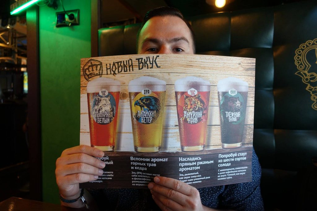 Petersburg i Moskwa w 9 dni – wyprawa do innego wymiaru - wybór piw