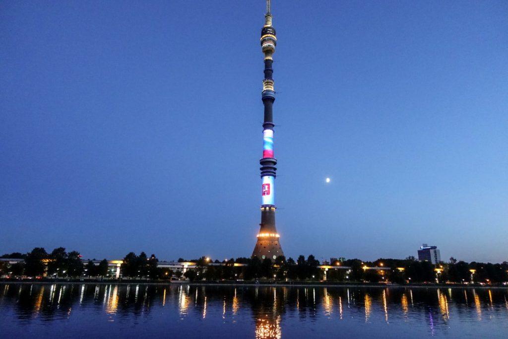 Wieża radiowo-telewizyjna Ostankino