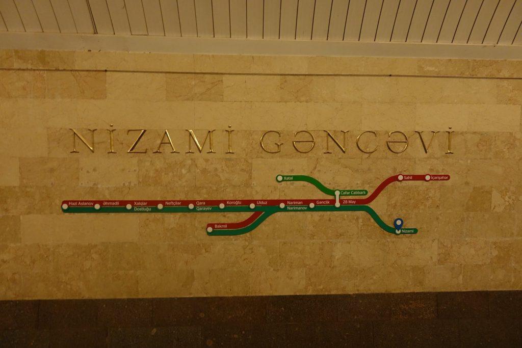 Stacja metra Nizani