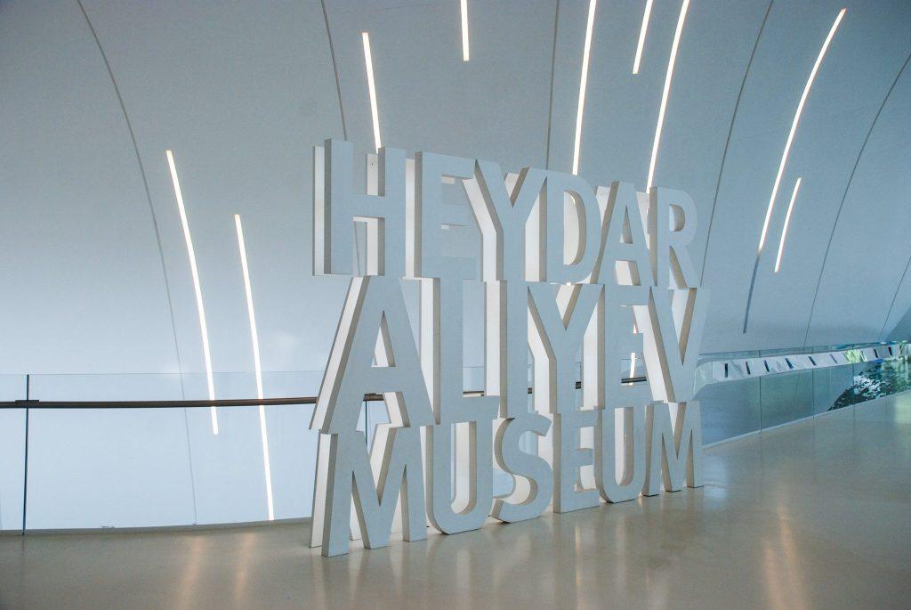 Muzeum Heydara Alijeva
