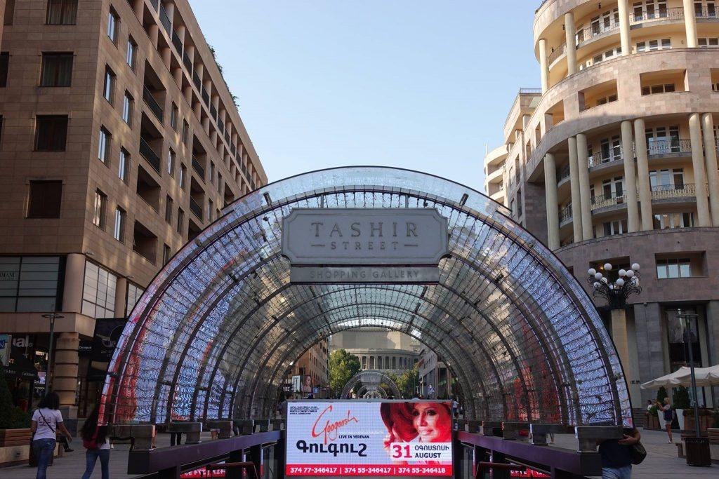 Tashir Street