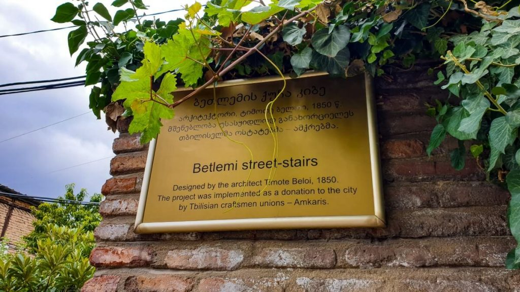 schody do cerkwi betlemi stare tbilisi gruzja