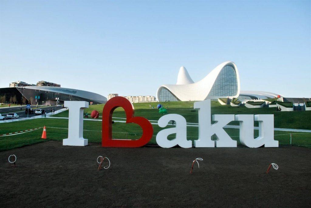 Azerbejdzan Baku i okolice muzeum Hejdara Alijewa