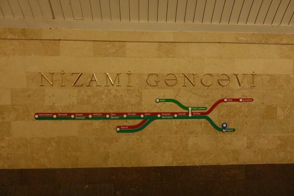 Azerbejdzan Baku i okolice stacja metra Nizami