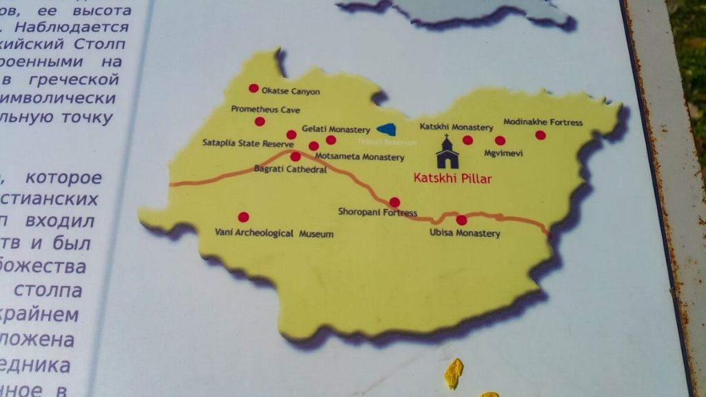 Imeretia Kolumna Katskhi Mapa zwiedzanie