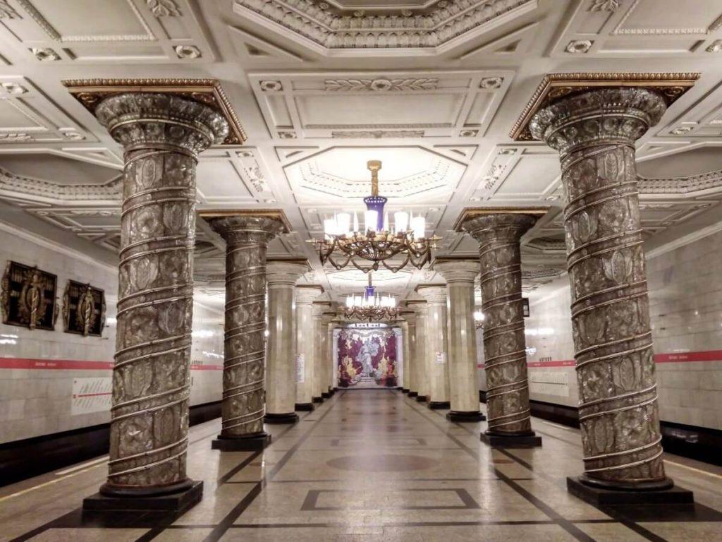 Petersburg i Moskwa w 9 dni – wyprawa do innego wymiaru Stacja metra Avtovo w Sankt Petersburgu