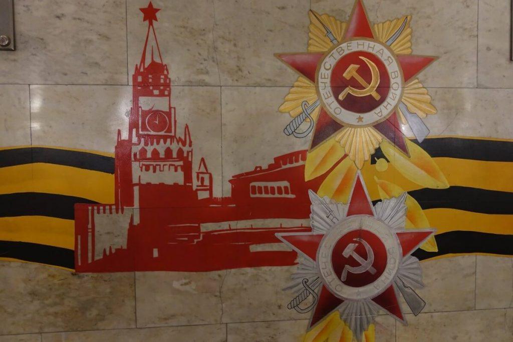 Rosja – porady praktyczne. Dokumenty, szczepienia, bezpieczeństwo, ciekawostki, kultura, atrakcje