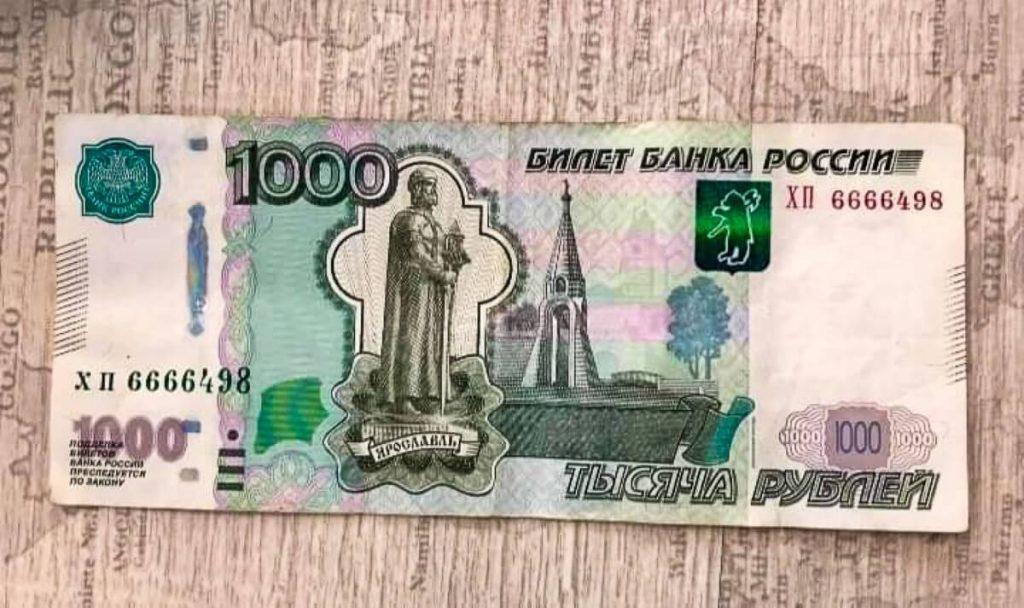 Waluta w Rosji