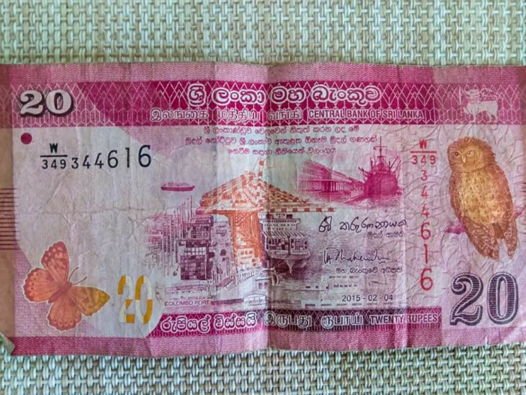 Waluta pieniadze banknoty Sri Lanka