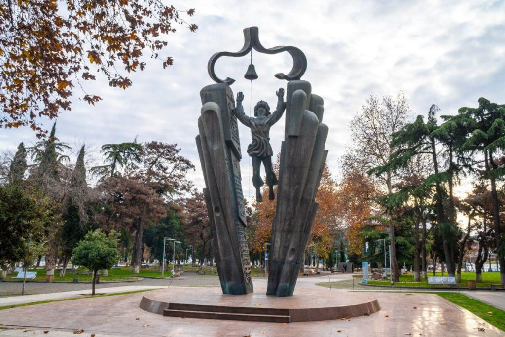 Deda Ena Pomnik Jezyka Ojczystego Gruzja Tbilisi