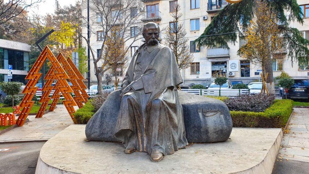 Taras Szevchenko Tbilisi