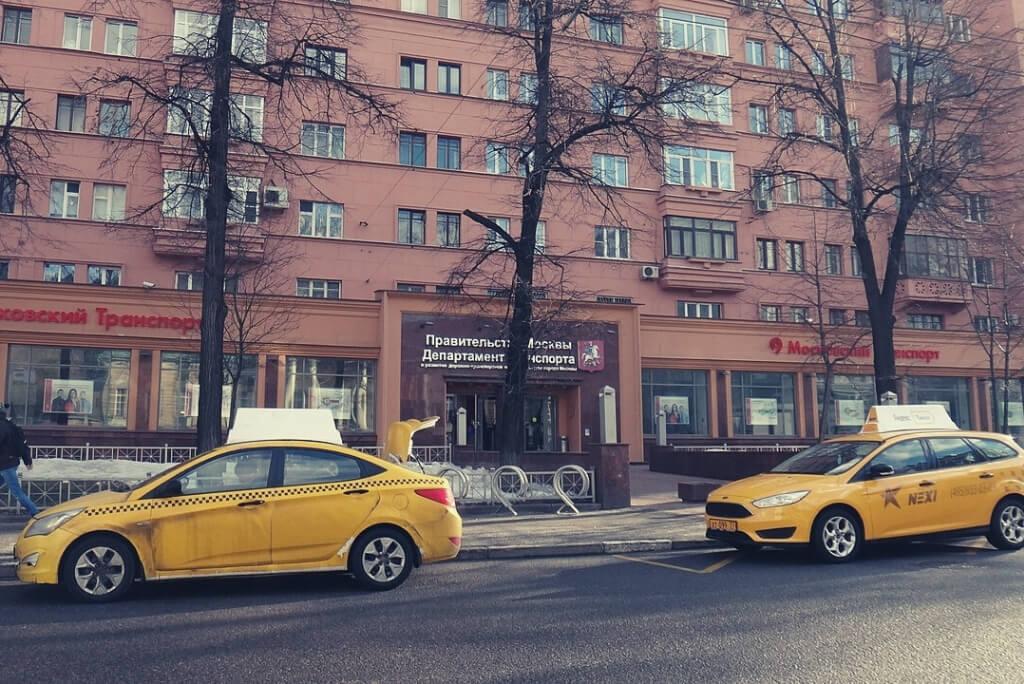Taksówki w Moskwie